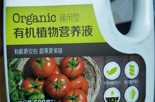 花期为什么不施肥呢?为什么花期施肥花会过早凋落?