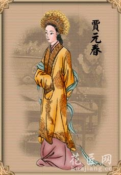 花草茶之金陵十二钗