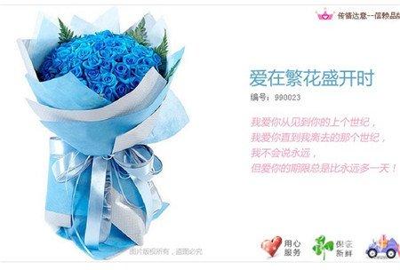 蓝色妖姬,蓝玫瑰,蓝色妖姬的栽培技术
