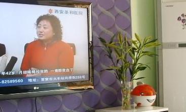 电视机旁该不该摆放花卉
