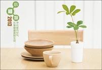 能净化空气的绿色植物介绍